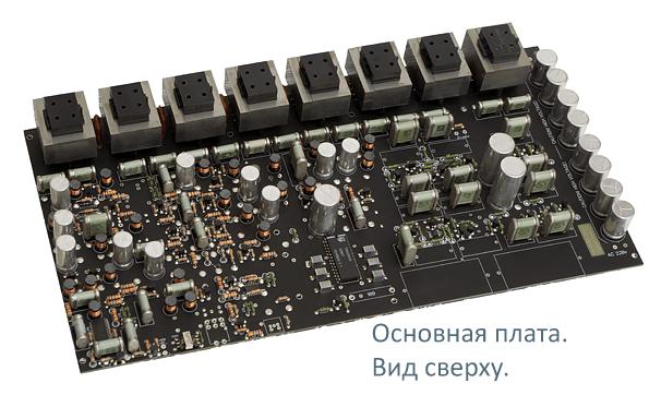 main_board_11
